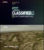 Classified-cia-confidential-huntforbinladin